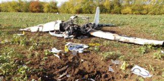 UL P 92 Echo in Arnstadt-Alkersleben abgestürzt